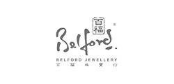 Belford Logo