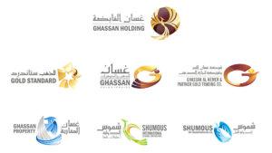Ghassan Logo Design