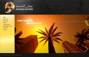 Ghassan Holding Website Screenshot 4
