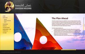 Ghassan Holding Website Screenshot 1