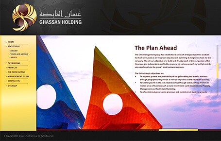 Ghassan Holding Website Screenshot 1