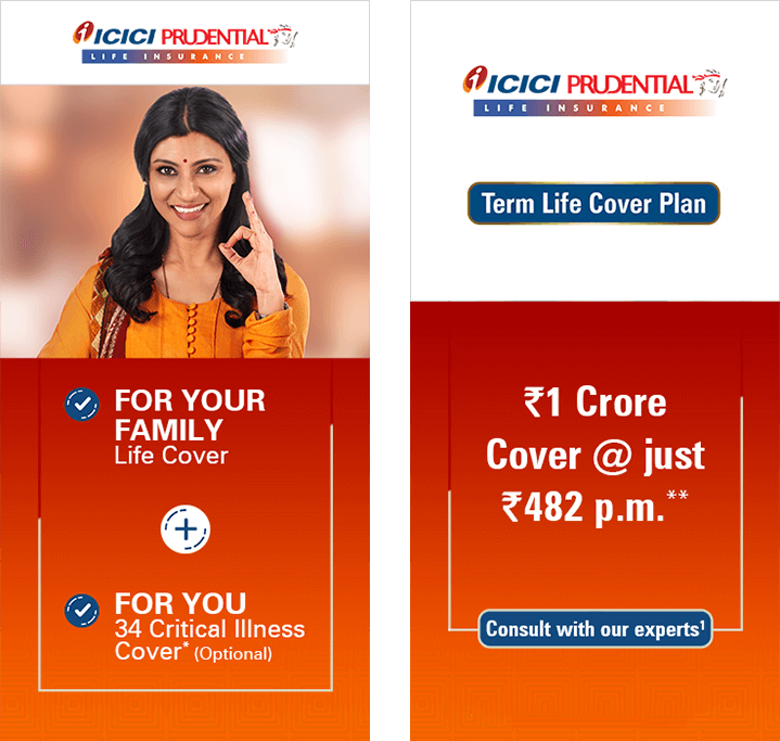 ICICI Prudential iProtect Smart Campaign Vertical GDN Creatives