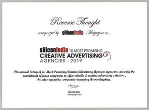 SI-certificate